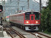 Hakone20130731_25