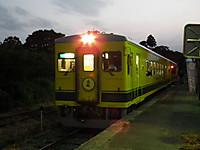 Isumi350_20130802_04