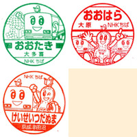 Nanohana_stamp_p7