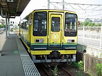 Isumi200_20130812_21