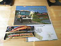 Isumi_rail20130812_20