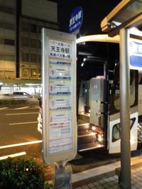 Osaka_bus20130816_01