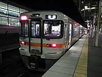 Jr6_20130818_14_2