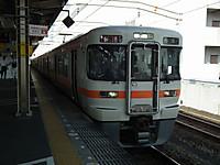 Jr6_20130819_03