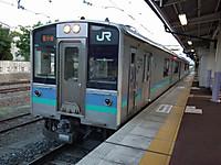 Jr6_20130819_13