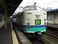 Jr6_20130820_06