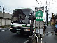 Jr6_20130820_10