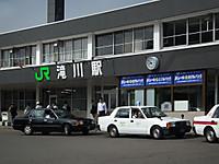 Jr6_20130821_16