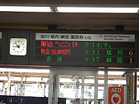 Jr6_20130821_17