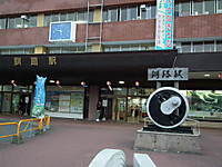 Jr6_20130821_35