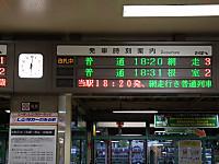 Jr6_20130821_36