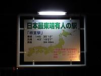 Jr6_20130821_40