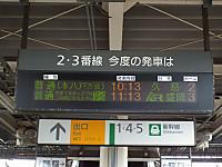 Jr_hepass_20130824_11