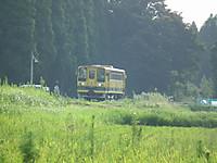 Isumi200_20130830_01