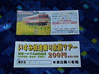 Kiharasen20130901_04