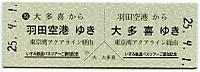 Kiharasen20130901_20