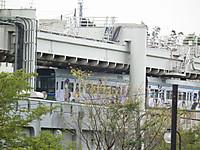 Chiba_mono20130907_06