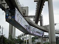Chiba_mono20130907_09