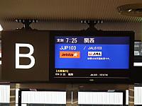 Kansai20130922_01