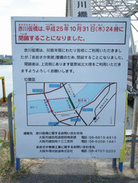 Kansai20130922_13