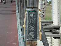 Kansai20130922_20