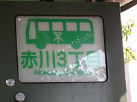 Kansai20130922_31
