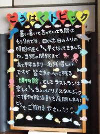 Kansai20130922_37