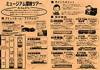Kansai20130922_41