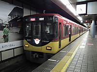 Kansai20130922_67