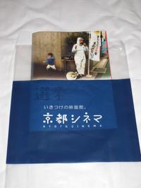 Kansai20130922_69