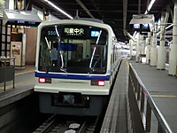 Kansai20130923_01