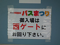 Kansai20130923_08
