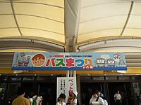 Kansai20130923_09
