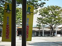Kansai20130923_10