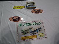 Kansai20130923_11