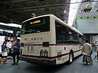 Kansai20130923_14