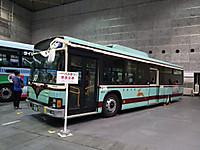 Kansai20130923_16