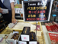 Kansai20130923_21