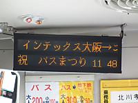 Kansai20130923_26