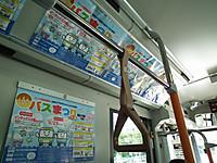 Kansai20130923_27