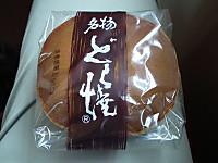Kansai20130923_28