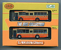 Bus_colle20130928