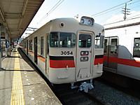 Kansai20130923_33