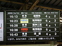 Kansai20130923_51