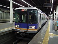 Kansai20130923_53