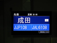 Kansai20130923_54