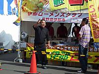 B1_katsuura20130929_09