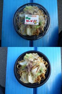 B1_katsuura20130929_10