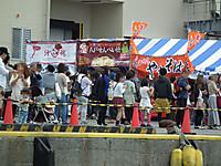 B1_katsuura20130929_24