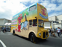 B1_katsuura20130929_32